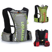 Outdoor Backpack Professionnal Riding Running Rucksack Multi Pockets Fis... - $778,33 MXN