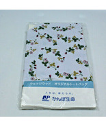 Wedgwood Wild Strawberry Japan Post Tote Bag New Limited Edition 30 cm Wide - $35.31