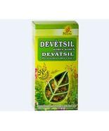 Butterbur Root 50g -  Petasites Hybridus - Organic Herbal Tea Dried Loos... - $17.99