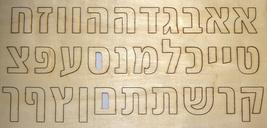 Judaica Hebrew Letters Alef Bet Wooden Board 32 pc Children Teaching Aid Israel image 3