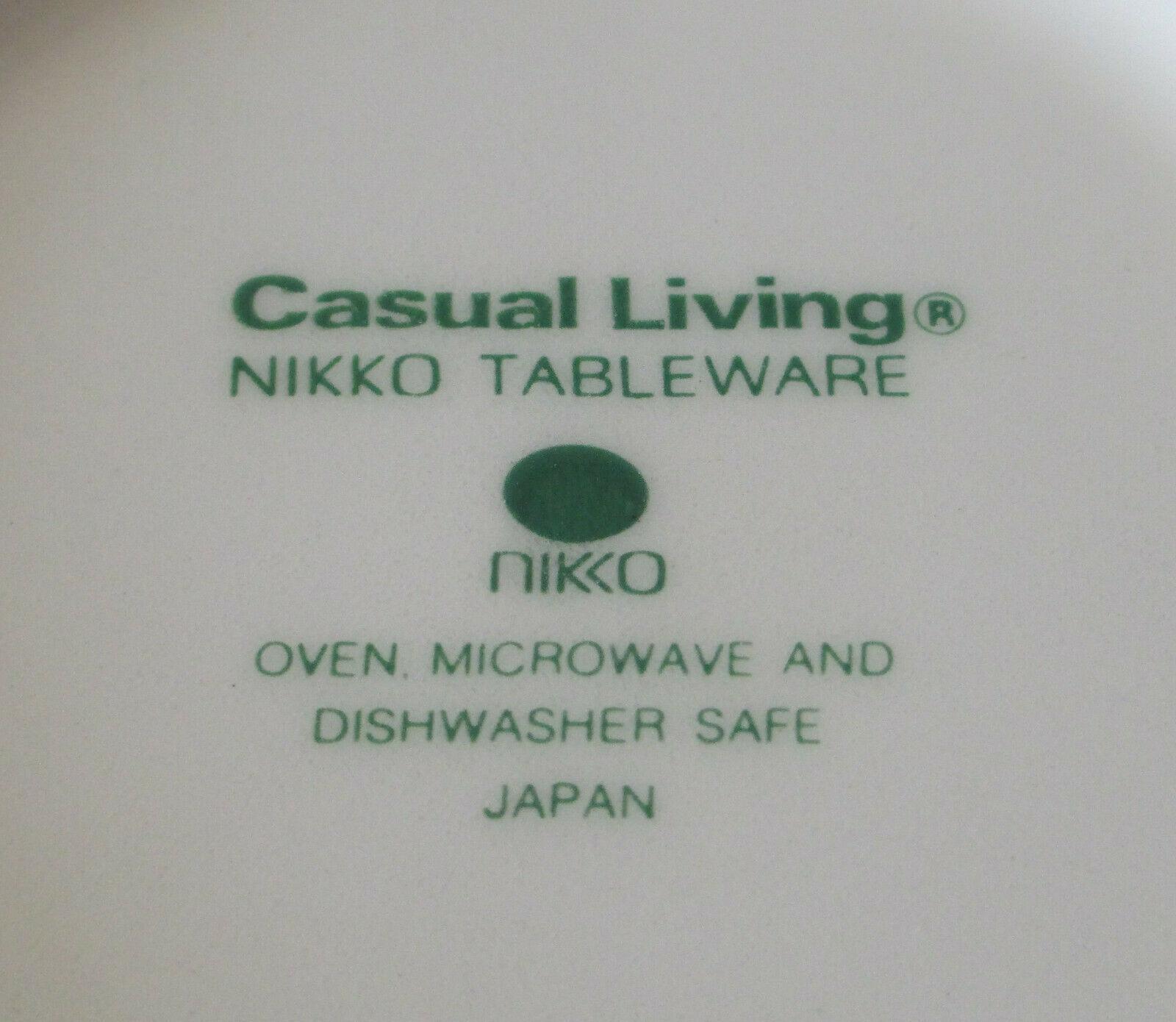 Nikko Greenwood Cereal Bowl set of 4, USED