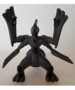 McDonalds 2011 Pokemon Zekrom No 6 Nintendo Action Figure Happy Meal Toy - $4.99