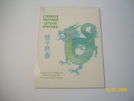 Chinese Mother Goose Rhymes PB Book 1989 - $3.16