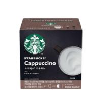 Starbucks Cappuccino Coffee 5.5gx6p+Milk 14.5gx6p Capsule DolceGusto Compatible - $14.88