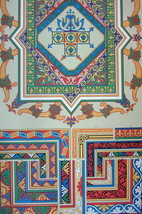 BYZANTINE Ornaments 11th Century Greek Manuscripts - A. RACINET Color Print - $25.20