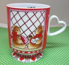 1983 Lucy & Me Enesco Valentines Day Coffee Mug w Heart Handle Pedistal - $29.69