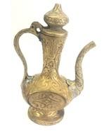 Old Istanbul AFTABA Islamic Dallah Coffee Pot Brass Middle Eastern Triba... - $46.74