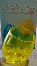 Sanrio Hello Kitty Tilted glass Kiriko Yellow New In Box Rare Traditiona... - $48.00