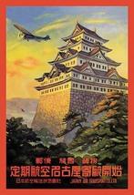 Japan Air Transport - Nagoya Castle by Senzo - Art Print - $19.99+