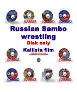 Russian Sambo -10 dvd collection. 720 min.(Disc only). - $19.64