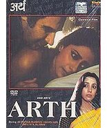 Arth - Classical Film (DVD in Hindi with English subtitles) [DVD-ROM] Ma... - $9.89