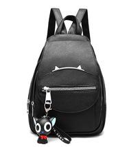 Fashion Women Backpacks New Black Leather Girl's Schoolbag Bookbags YG10... - $36.99