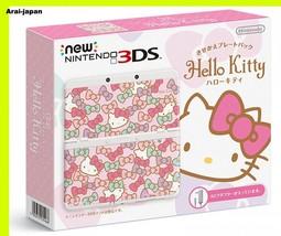 NEW Nintendo 3DS console Hello kitty kisekae plate pack Japan Hellokitty - $242.85