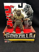 """NEW 2018 BAN DAI """"King of the Monsters"""" King Caesar #97907  6.5"""" Figure - $23.71"""