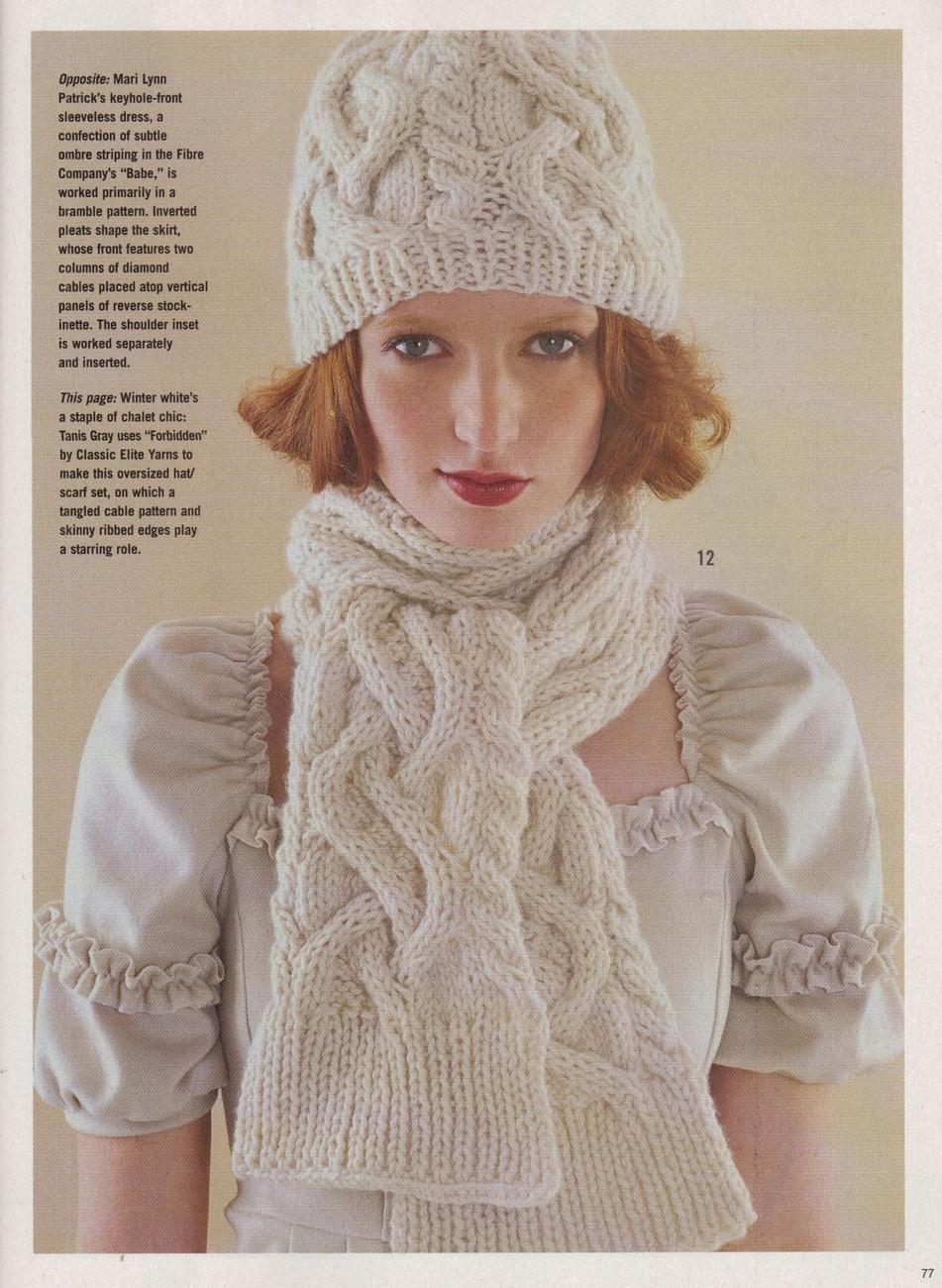 VOGUE KNITTING Winter 2007-08 Lace Shawl Aran Cable Swing Coat Cardigan Jacke...