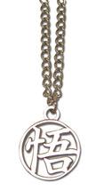 Dragon Ball Goku Symbol Metal Necklace GE35580 *NEW* - $13.99