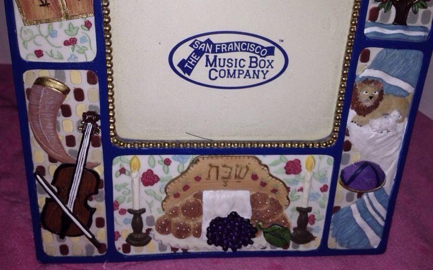 San Francisco Music Box Company Judaica Photo Frame 4x6 Musical