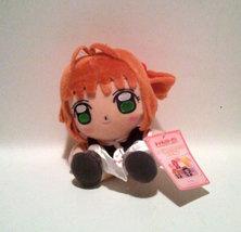 "Cardcaptor Sakura ""Sakura in School Uniform"" Rare Plush / UFO Catcher * ... - $38.88"