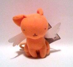 "Cardcaptor Sakura ""Keroberos / Kero"" Rare 1998 CLAMP Plush / UFO Catcher... - $38.88"