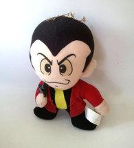 """Lupin III the 3rd """"Lupin with Gun"""" Plush / UFO Catcher * Anime - $14.88"""