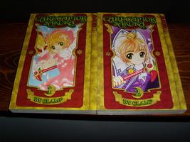 Manga Cardcaptor Sakura volume 1-2 - $12.00