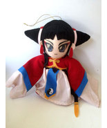 "Magic Knight Rayearth ""Lady Asuka / Aska of Fahren"" Plush / UFO Catcher ... - $14.88"