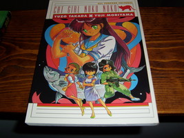 All Purpose Cat Girl Nuku Nuku manga - $11.00