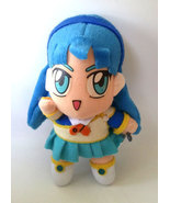 "Magic Knight Rayearth ""Umi"" CLAMP Plush / UFO Catcher * Anime - $19.88"