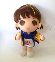 "Chobits ""Yumi"" CLAMP Plush / UFO Catcher * Anime - $14.88"
