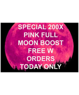 FRIDAY ONLY!!! SPECIAL FREE W ORDER 200x FULL COVEN BOOST POWER MAGNIFY ... - $0.00
