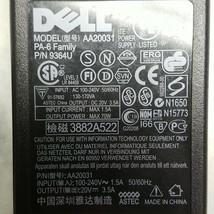 Dell AC Adapter Model AA20031 PA-6 Family 9364U Output 20V 3.5A   AA20031 9364U - $19.39