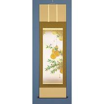 Tokyo Art Gallery ISHIHARA - Japanese Hanging Scroll - Kakejiku : Six Gourds ... - $738.54