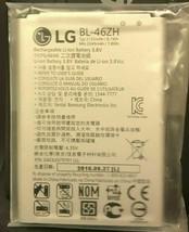 NEW OEM Genuine LG Phoenix 2 / Escape 3 K373 K371 Battery BL-46ZH 2125mAh - $8.41