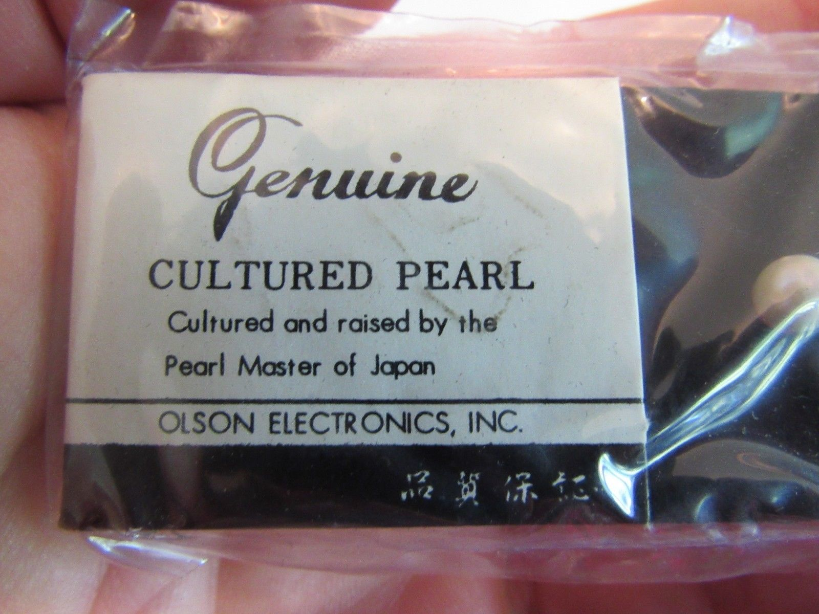 Vintage Cultured Pearl Olson Electronics Promo By Pearl Master Of Japan