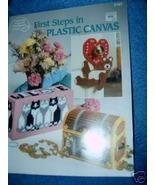 First Steps in Plastic Canvas American School Needlework - $4.50