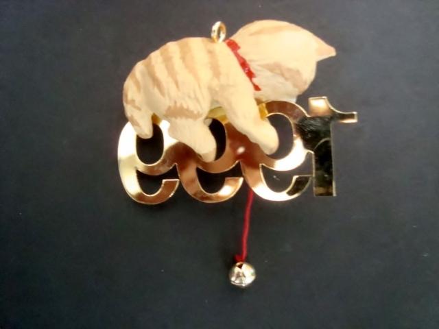 Hallmark Keepsake Ornament, Fabulous Decade 1999
