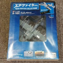 Discontinued plastic model Air Fighter Collection vol08 9/12/2018 japan 88 - $95.25