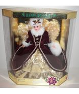 1996 Happy Holidays Special Edition Barbie - MIB - $39.99