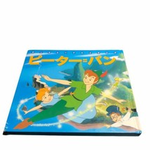 Disney Animeland Peter Pan Japanese Children's Books HC 1995 1st ED  Vin... - $28.04