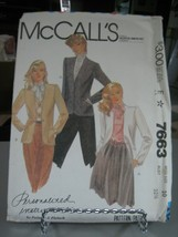 McCall's 7663 Misses Lined Jacket Pattern - Size 10 Bust 32 1/2 - $7.91