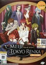 Meiji Tokyo Renka Vol.1-12 End English Dubbed Ship From USA