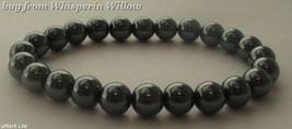 Hematite Stretch Bracelet - $11.95