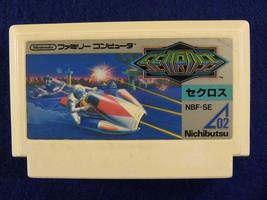 Seicross (Nintendo Famicom FC NES, 1984) Japan Import - $7.86