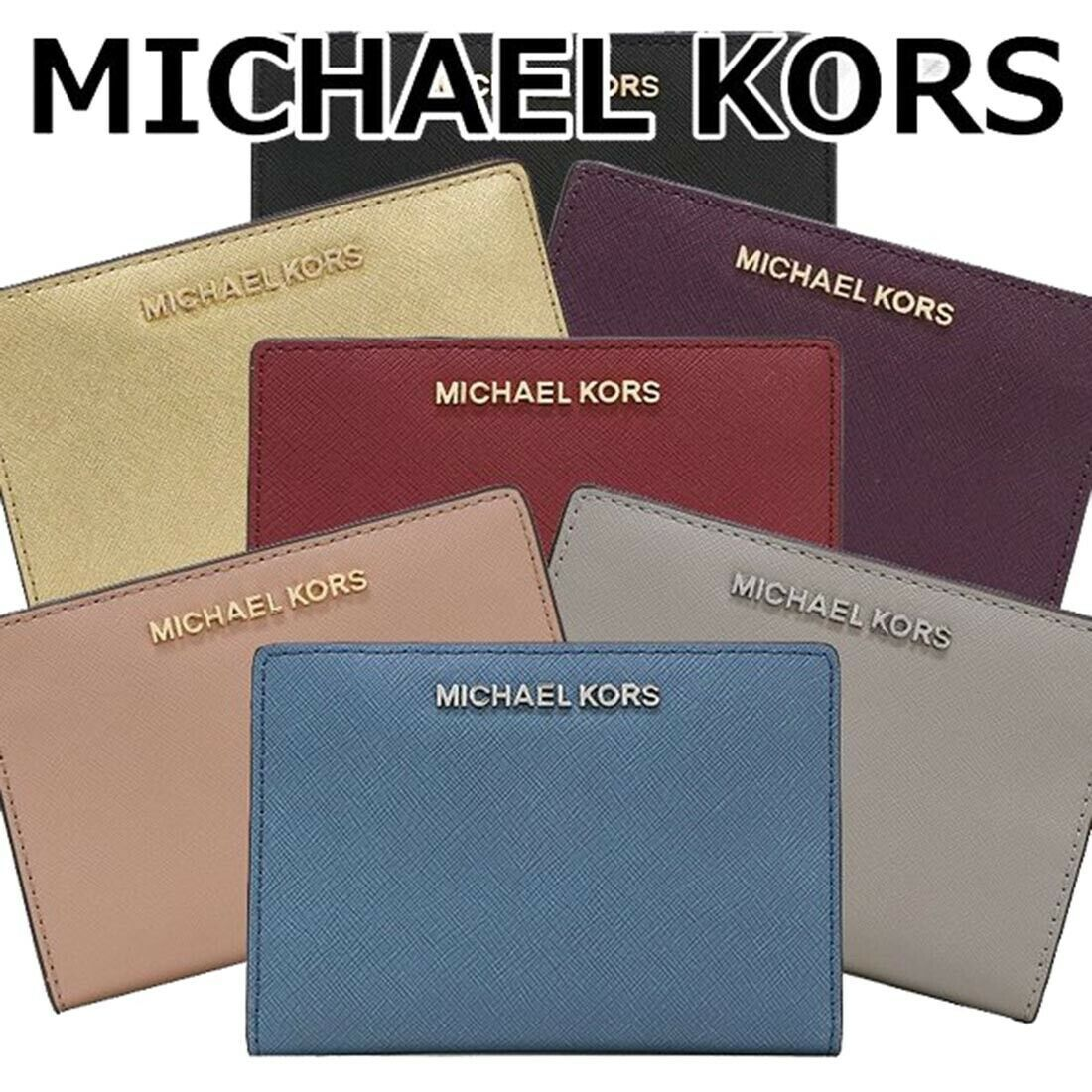 Primary image for NWT MICHAEL KORS Medium Carryall Wallet And Card Case Holder Pouch 35F8GTVD8L