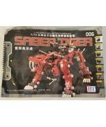 Zoids HMM 006 EZ-016 Saber Tiger - No Box - sealed parts packages - $48.99