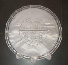 Judaica Passover Seder Matzo Cover Afikoman Towel Set 3 Pieces image 2