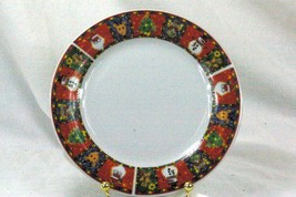 WCL Happy Holidays Salad Plate - $3.46