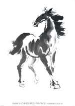 Xu Beihong-Horse-Poster - $140.25