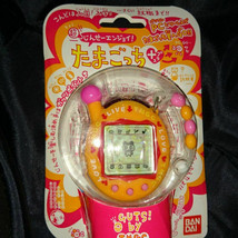 Jin Was Over Enjoy! Tamagotchi Plus Guts! By Tmgc Pet Game Bandai New Unused - $189.99