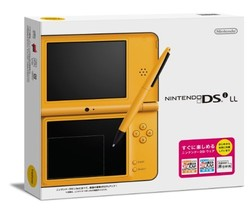 NEW Nintendo DSi LL Console System Yellow JAPAN import Japanes From japan - $185.90
